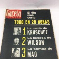 Coleccionismo de Revista Gaceta Ilustrada: GACETA ILUSTRADA - Nº 420 - OCTUBRE DE 1964 - EL DIA MAS CORTO - GUERRA FRIA. Lote 227469015