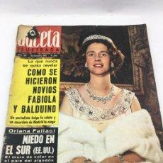 Coleccionismo de Revista Gaceta Ilustrada: GACETA ILUSTRADA - Nº 481 - DICIEMBRE DE 1965 - MIEDO EN EL SUR (EE.UU.) - GIBRALTAR HOY -. Lote 227472135