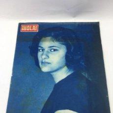 Coleccionismo de Revista Gaceta Ilustrada: ¡HOLA! - NÚMERO 726 - DEL 29 JULIO 1.958 - LA PRINCESA FAZILÉ. Lote 227473695