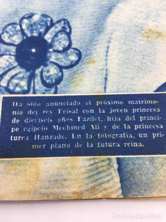 Coleccionismo de Revista Gaceta Ilustrada: ¡HOLA! - NUM 683 - 26 SEPTIEMBRE 1957 - MATRIMONIO REY FEISAL - Foto 4 - 227477050