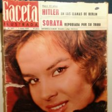 Coleccionismo de Revista Gaceta Ilustrada: LA GACETA ILUSTRADA. MAYO 1965 LB 32. Lote 230742750