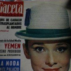 Coleccionismo de Revista Gaceta Ilustrada: GACETA ILUSTRADA Nº 318 AUDREY HEPBURN 1962. Lote 245918490