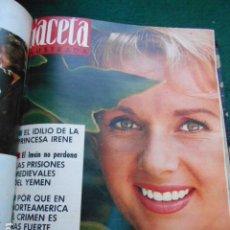 Coleccionismo de Revista Gaceta Ilustrada: LOTE 17 REVISTAS GACETA ILUSTRADA ENCUADERNADAS 1964 DE ENERO A ABRIL NÚMEROS DEL 378 AL 394. Lote 260016390