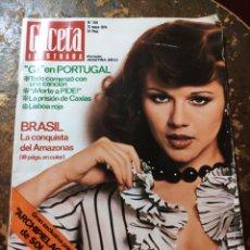 Coleccionismo de Revista Gaceta Ilustrada: REVISTA GACETA ILUSTRADA N° 918 (MAYO 1974). Lote 261138210