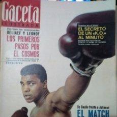 Coleccionismo de Revista Gaceta Ilustrada: REVISTA GACETA ILUSTRADA (N°452, 5 JUNIO 1965. Lote 262429670
