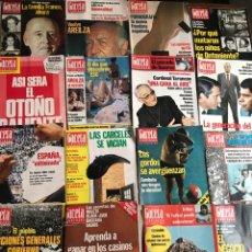 Coleccionismo de Revista Gaceta Ilustrada: LOTE DE 16 REVISTAS GACETA ILUSTRADA 1977 Y REGALO 3 DE 1980. Lote 270987738