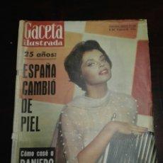 Coleccionismo de Revista Gaceta Ilustrada: GACETA ILUSTRADA NADJA TILLER 15 JULIO 1961 NÚM 249. Lote 272707838