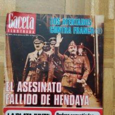 Coleccionismo de Revista Gaceta Ilustrada: REVISTA GACETA ILUSTRADA 1044 LOS ATENTADOS CONTRA FRANCO.ROCIO JURADO LOS BEATLES ROBERT REDFORD. Lote 275787043