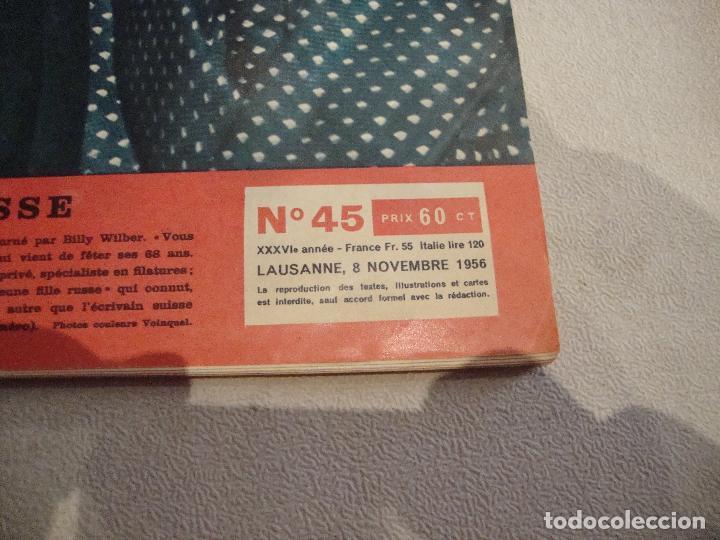 Coleccionismo de Revista Gaceta Ilustrada: REVISTA GACETA ILUSTRADA Nº 45 1956 - Foto 2 - 277676673