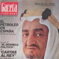 Coleccionismo de Revista Gaceta Ilustrada: REVISTA GACETA ILUSTRADA Nº 898 (23 DIC. 1973) FEISAL DEL ORO NEGRO. Lote 287081923