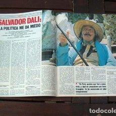 Coleccionismo de Revista Gaceta Ilustrada: GACETA ILUSTRADA / SALVADOR DALI, GAY CLUB DE MADRID, EL MOLINO BARCELONA, TORRENTE BALLESTER. Lote 292370703