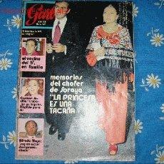 Coleccionismo de Revista Garbo: REVISTA GARBO 15-12-71 KARINA -MEMORIAS DEL CHOFER DE LA PRINCESA SORAYA . Lote 26495822