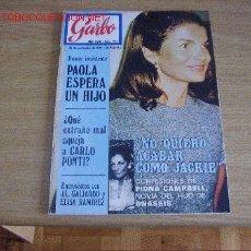 Coleccionismo de Revista Garbo: JACKIE KENNEDY-ONASSIS. PAOLA DE LIEJA. GRACE KELLY. ELISA RAMÍREZ. JL. GALIARDO. REVISTA GARBO 1970. Lote 8660313