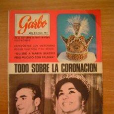 Coleccionismo de Revista Garbo - REVISTA GARBO 28-DE OCTUBRE DE 1967 ENTREVISTA CON VICTORIANO ROGER VALENCIA Y SU NOVIA - 9752818