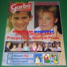 Coleccionismo de Revista Garbo: GARBO 1757/1986 PRINCIPE FELIPE~ISABELLE ADJANI~ANTONIO BANDERAS~SARA MONTIEL~CARMEN SEVILLA. Lote 27271511