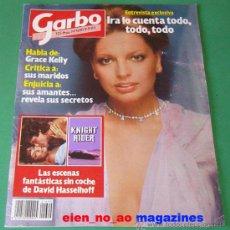 Coleccionismo de Revista Garbo: GARBO 1690/1985 IRA DE FURSTENBERG~BONNIE BERMAN TOP MODEL~CHABELI IGLESIAS~DAVID HASSELHOFF . Lote 27271507