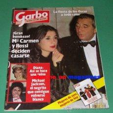 Coleccionismo de Revista Garbo: GARBO 1672/1985 MICHAEL JACKSON~ANTONIO GADES MARISOL~GIANNINA FACIO~PRINCESA LADY DIANA GALES. Lote 26148900