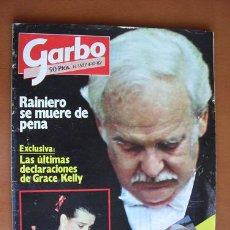 Coleccionismo de Revista Garbo: GARBO Nº 1537 * AÑO 1982 - RAINIERO - MIGUEL RIOS - SARA MONTIEL .... Lote 26082952
