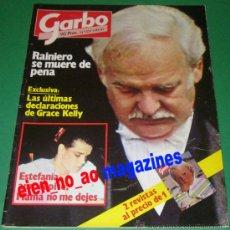 Coleccionismo de Revista Garbo: GARBO 1537/1982 GRACE KELLY~SARA MONTIEL~MIGUEL RIOS~GUNILLA VON BISMARK~MARILYN MONROE. Lote 27400802