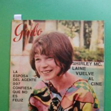Coleccionismo de Revista Garbo: GARBO Nº 677 26 DE FEBRERO DE 1966 - SHIIRLEY MCLAINE VUELVE AL CINE. Lote 29054400
