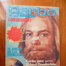 Coleccionismo de Revista Garbo: REVISTA GARBO Nº 1.450 / 11 DE FEBRERO 1981.. Lote 30950341