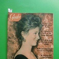 Coleccionismo de Revista Garbo: GARBO Nº 493 25/08/1.962 HASSAN II - GAUDI Y BARCELONA - SOROLLA PINTO A RAQUEL MELLER - MARILYN M.. Lote 32439906