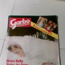Coleccionismo de Revista Garbo: REVISTA GARBO GRACE KELLY ULTIMO ADIOS 1982 . Lote 126188862