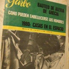 Coleccionismo de Revista Garbo: ANTIGUA REVISTA GARBO BAUTIZO DE ALEXIA AÑO 1965. Lote 35686128