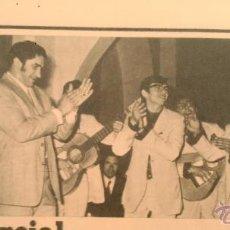 Coleccionismo de Revista Garbo: RECORTES URTAIN CARRASCO PEDRO. Lote 43823404