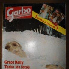 Coleccionismo de Revista Garbo: ANTIGUA REVISTA GARBO - GRACE KELLY EL ULTIMO ADIOS. Lote 45310552
