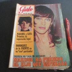 Coleccionismo de Revista Garbo: MARISOL - MASSIEL - SYLVIE VARTAN - FELIX RODRIGUEZ DE LA FUENTE ... EN GARBO 1970. Lote 45401116
