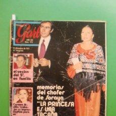 Coleccionismo de Revista Garbo: Nº 972 15/12/1971 MISS ESPAÑA - KARINA - POSTER DAVID CASSIDY . Lote 47578866