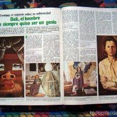 Coleccionismo de Revista Garbo: REVISTA GARBO / SALVADOR DALI, ANDY GIBB, ROBERT WAGNER, CAROLINA MONACO, VERANO AZUL, PREYSLER. Lote 56990371