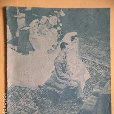 Coleccionismo de Revista Garbo: GARBO, EXTRA BODA DE BALDUINO Y FABIOLA, DICIEMBRE 1960. Lote 57841392