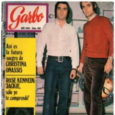 Coleccionismo de Revista Garbo: REVISTA GARBO Nº 885 - 18-02-1970 - CHRISTINA ONASSIS, ROSE KENNEDY, MANOLO Y RAMÓN. Lote 60194959