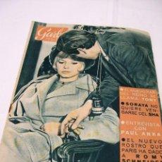 Coleccionismo de Revista Garbo: REVISTA GARBO N. 469 - 10 MARZO 1962. Lote 75558875