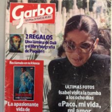 Coleccionismo de Revista Garbo: GARBO Nº 1643- 15 OCTUBRE 1984 CON ISABEL PANTOJA VISITANDO LA TUMBA DE PAQUIRRI . Lote 95794743