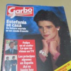 Coleccionismo de Revista Garbo: GARBO 3/85 JAVIER GURRUCHAGA JOSE LUIS LOPEZ VAZQUEZ ANUNCIO TELE INDISCRETA SERIE V. Lote 98821743
