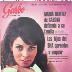 Colecionismo da Revista Garbo: GARBO 725 1967 RAQUEL WELCH, GIANNI MORANDI, MOUNE, JAIME SALOM, MICHAEL DE KENT, SYLVIE VARTAN. Lote 100619355