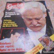 Coleccionismo de Revista Garbo: GARBO - 4 -10 - 1982 - SARA MONTIEL 4F -2P. Lote 100981607