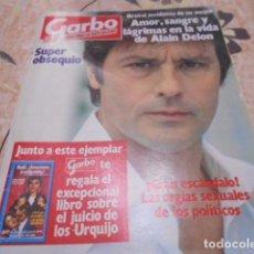 Coleccionismo de Revista Garbo: GARBO - 25 -7 -1983 - SARA MONTIEL 2F -1P. Lote 100986471