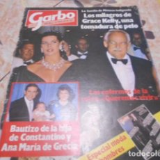 Coleccionismo de Revista Garbo: GARBO - 31 -10 -1983 - MARISOL 4F -2P. Lote 100986843