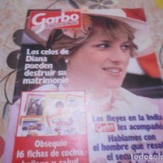 Coleccionismo de Revista Garbo: GARBO - 9 -2 -1982 - PALOMA SAN BASILIO 7F -4P. Lote 100987023