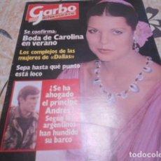 Coleccionismo de Revista Garbo: GARBO - 18 -5 -1982 - MARISOL 2F -1P - ROCIO DURCAL . Lote 100987151
