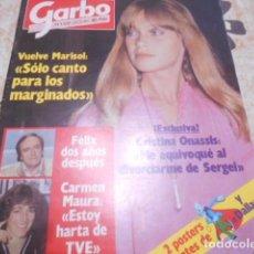 Coleccionismo de Revista Garbo: GARBO - 23 -3 -1982 - MARISOL PORTADA 3F -2P - SARA MONTIEL 1F -MEDIA PAG. Lote 100987695