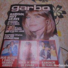 Coleccionismo de Revista Garbo: GARBO - 26 -6 -1981 - MARISOL PORTADA 3F -2P - PALOMA SAN BASILIO 2F -2P. Lote 100990467