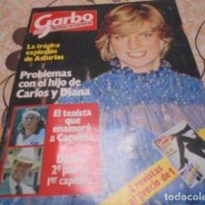 Coleccionismo de Revista Garbo: GARBO - 31 -8 -1982 - UN,DOS,TRES 2F 1P. Lote 100991691