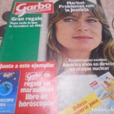 Coleccionismo de Revista Garbo: GARBO - 5 -12 -1983 - MARISOL PORTADA 4F -2P. Lote 100992891