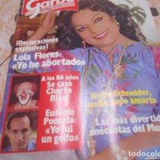Coleccionismo de Revista Garbo: GARBO - LOLA FLORES PORTADA 9F -4P - MECANO 2F -1P. Lote 100993391