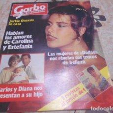 Coleccionismo de Revista Garbo: GARBO - 10 -8 -1982 - FARRAH FAWCETT 2F -1P. Lote 100994979